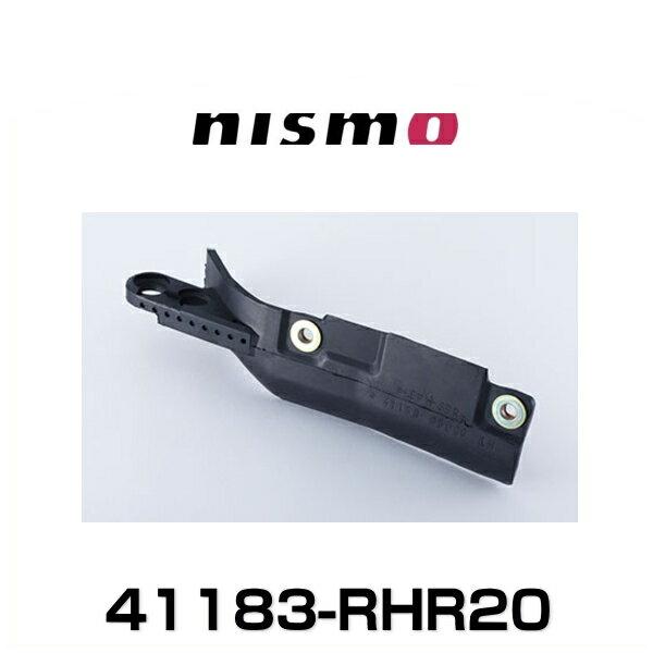 NISMO ニスモ 41183-RHR20 ガイドエアーブレーキ スカイラインGT-R (BNR32)用NISMOヘリテージパーツ (41183-05U00)
