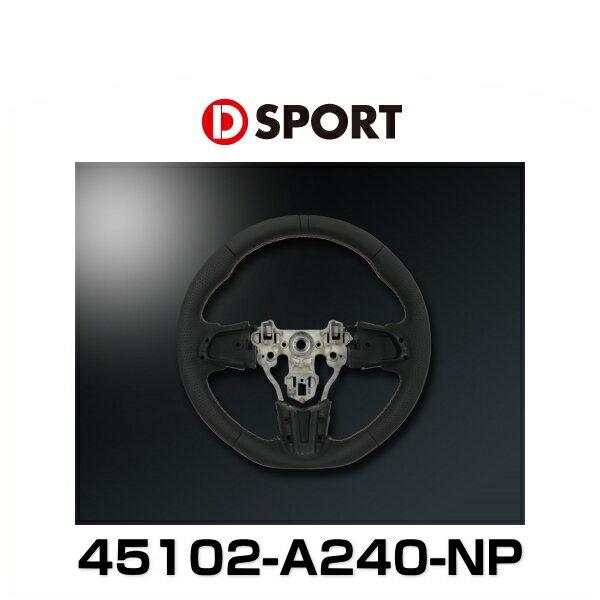 D-SPORT 45102-A240-NP スポーツステアリング ナッパレザー EUステッチ(シルバー×赤)タイプ