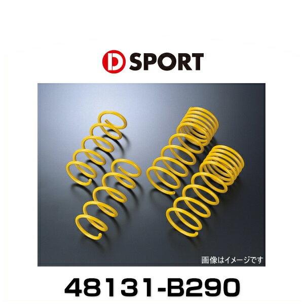 D-SPORT 48131-B290 A-SPECスプリング ムーヴ キャンバス LA800S 16.9~