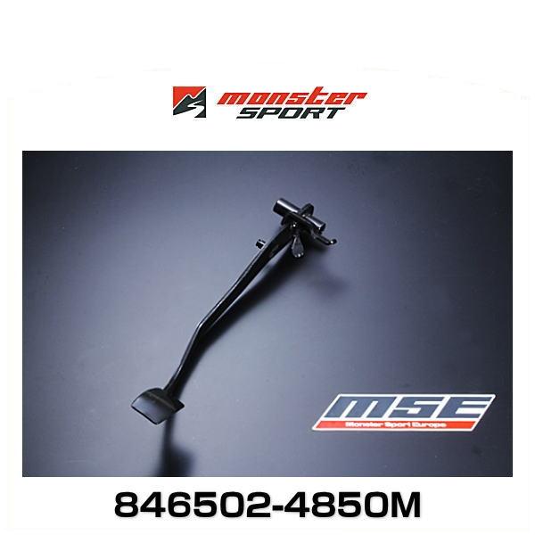 Monster SPORT モンスタースポーツ 846502-4850M MSEスポーツドライビングクラッチペダル スイフトスポーツ[ZC32S] / スイフト[ZC72S]用