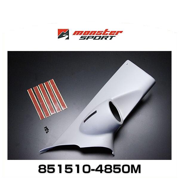 Monster SPORT モンスタースポーツ 851510-4850M ピラーメーターフード スイフトスポーツ(ZC32S)/スイフト(ZC72S)用