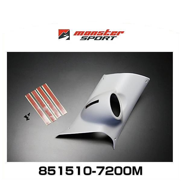 Monster SPORT モンスタースポーツ 851510-7200M ピラーメーターフード ハスラー(MR31S/MR41S)用