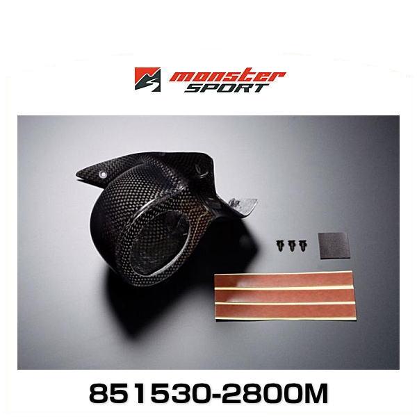 Monster SPORT モンスタースポーツ 851530-2800M ピラーメーターフード φ52mm (奥行き60mmまで) カプチーノ用