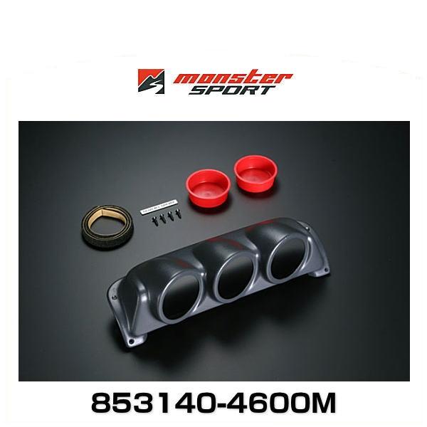 Monster SPORT モンスタースポーツ 853140-4600M スイフト用メーターポッド[フラットグレー]