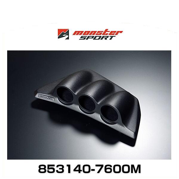 Monster SPORT モンスタースポーツ 853140-7600M スイフトスポーツZC33S/スイフトZC13S用3連メーターポッドφ52