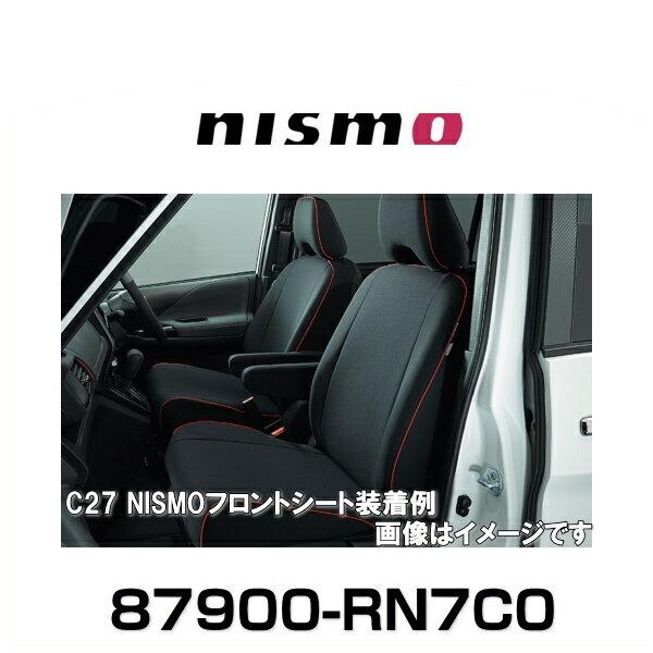 NISMO ニスモ 87900-RN7C0 シートカバー セレナ(C27)1・2・3列セット