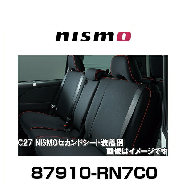 NISMO ニスモ 87910-RN7C0 シートカバー セレナ(C27) 2・3列セット