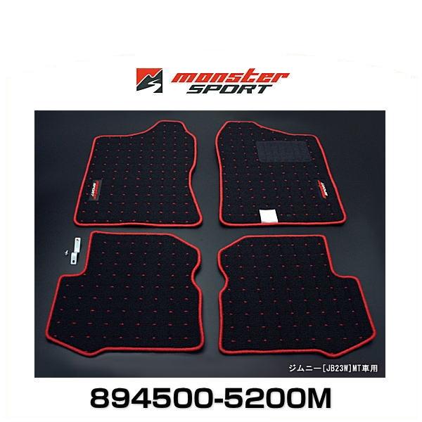 Monster SPORT モンスタースポーツ 894500-5200M フロアマット MT ジムニー[JB23W]/ジムニーシエラ(ワイド)[JB43W/JB33W]用
