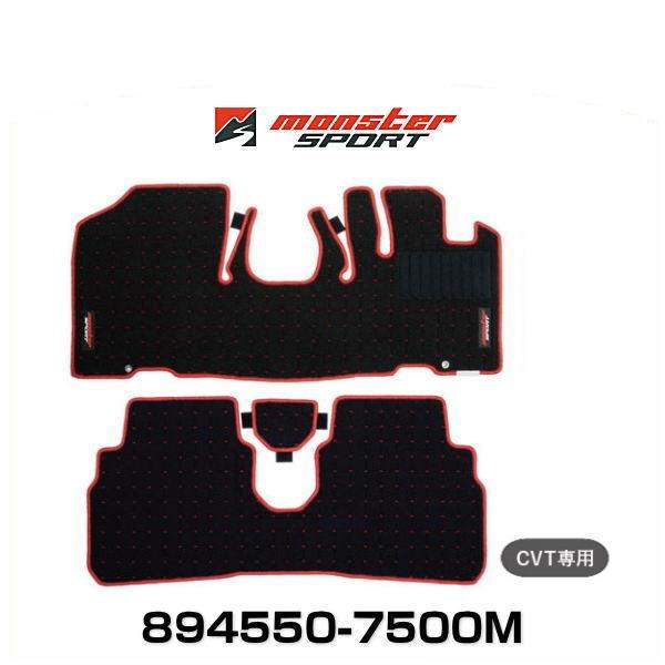 Monster SPORT モンスタースポーツ 894550-7500M フロアマット ワゴンR/ワゴンRスティングレー [MH35/55S]/フレア[MJ55S]