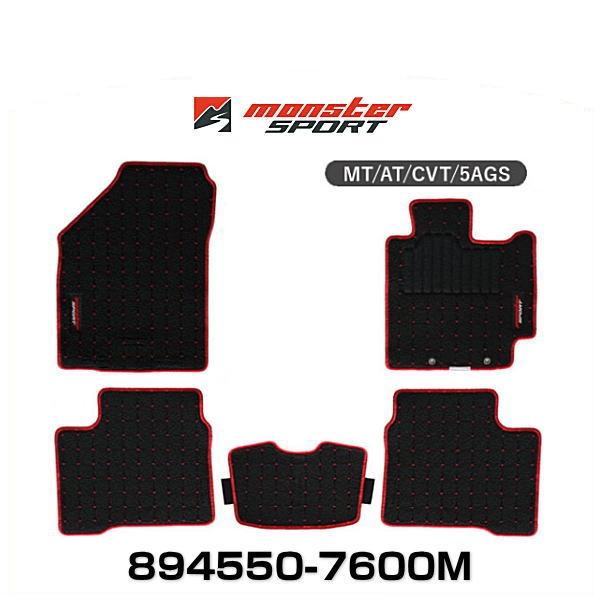 Monster SPORT モンスタースポーツ 894550-7600M フロアマット スイフトスポーツ[ZC33S]/スイフト[ZC13S/ZC43S/ZC53S/ZD53S/ZC83S/ZD83S]