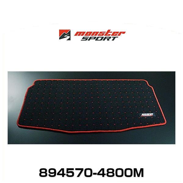 Monster SPORT モンスタースポーツ 894570-4800M ラゲッジマット MSE スイフトスポーツZC32S/スイフトZC・ZD72S用