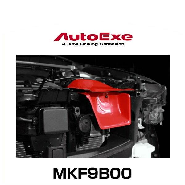AutoExe オートエクゼ MKF9B00 フレッシュエアーガイド CX-5(KF系全車)
