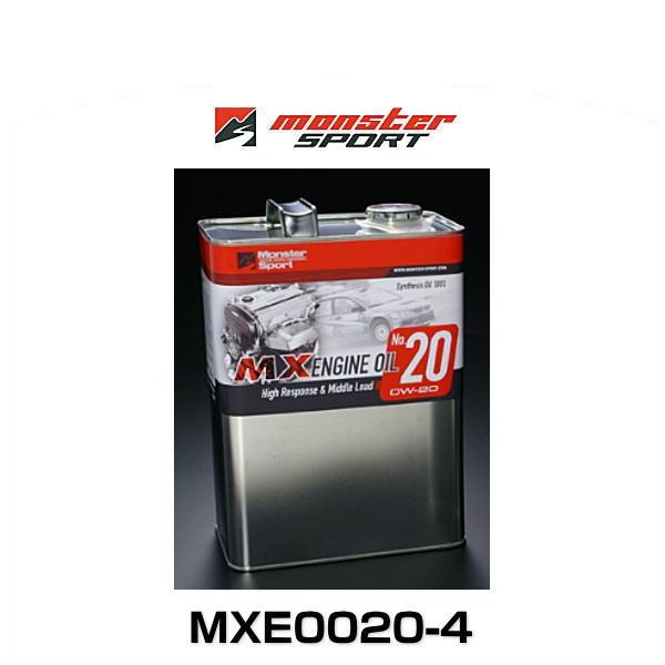 Monster SPORT モンスタースポーツ MXE0020-4 4L MXエンジンオイル 0w-20