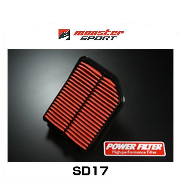 Monster SPORT モンスタースポーツ SD17 PFX300 パワーフィルター エアクリーナー エアフィルター エスクード