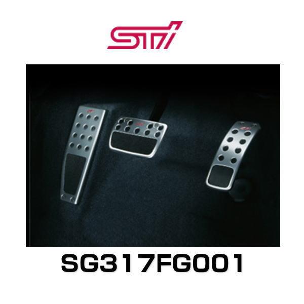 STI SG317FG001 ペダルパッドセット 驚きの価格が実現 5%OFF AT