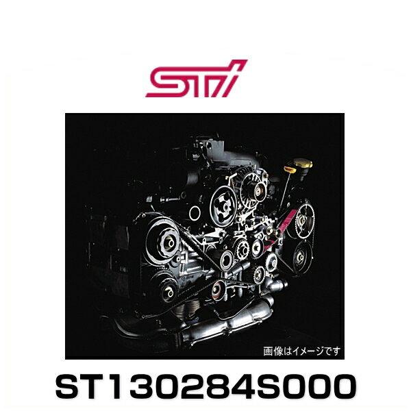 STI ST130284S000 タイミングベルト EJエンジン搭載車