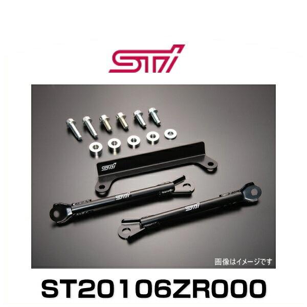 STI ST20106ZR000 サポートフロントキット
