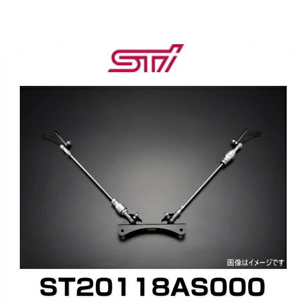 STI ST20118AS000 フレキシブルドロースティフナー