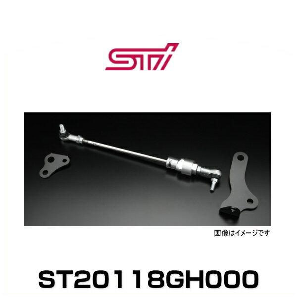 STI ST20118GH000 フレキシブルドロースティフナー フロント