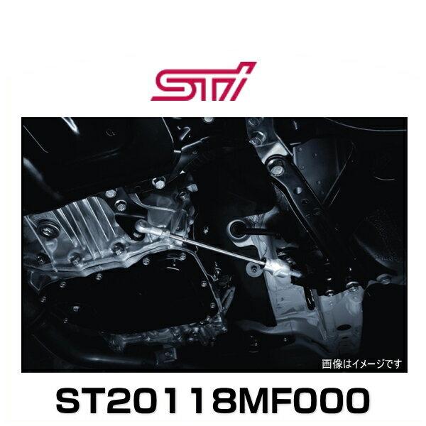 STI ST20118MF000 フレキシブルドロースティフナー