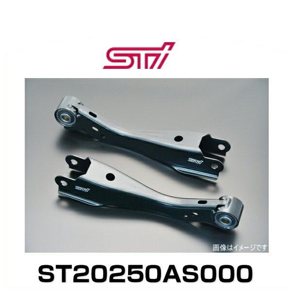 STI ST20250AS000 トレーリングリンクセット