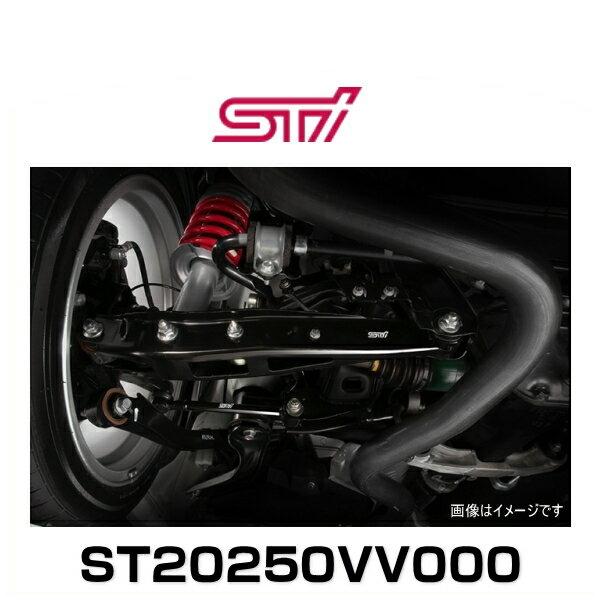 STI ST20250VV000 ラテラルリンクセット