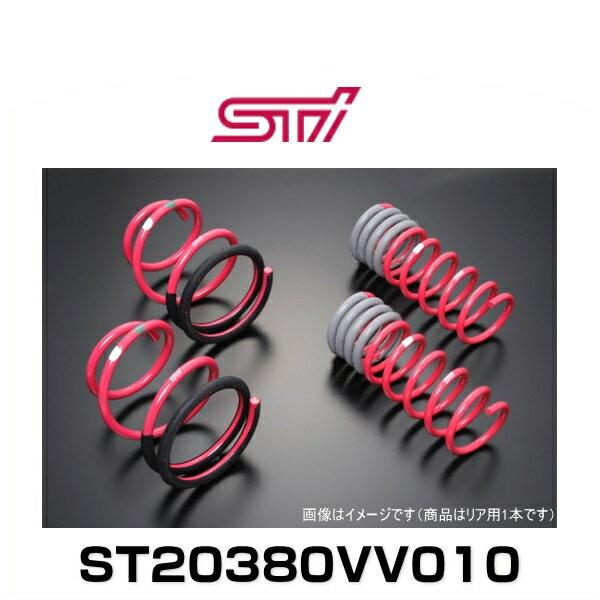 STI ST20380VV010 コイルスプリング R(WRX STI TYPE-S用) 1本