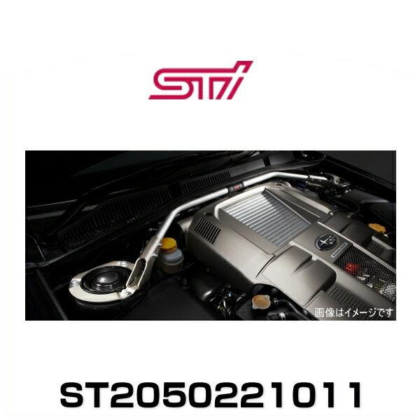 STI ST2050221011 フレキシブルタワーバー F