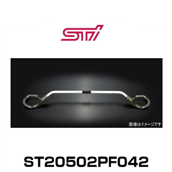 STI ST20502PF042 フレキシブルタワーバー F