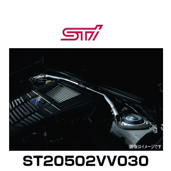 STI ST20502VV030 フレキシブルタワーバー フロント(Dタイプ~)