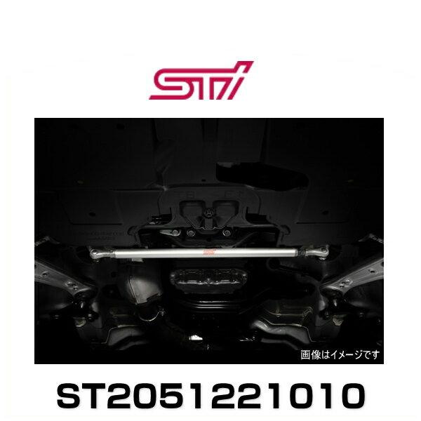 STI ST2051221010 フレキシブルロアアームバー