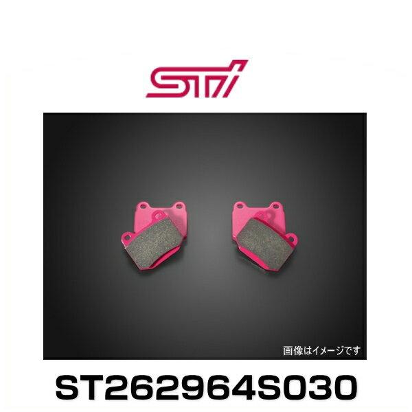 STI ST262964S030 ブレーキパッドセット リヤ(スポーツ&ストリート用)リヤ17インチ2ポットブレーキ装着車