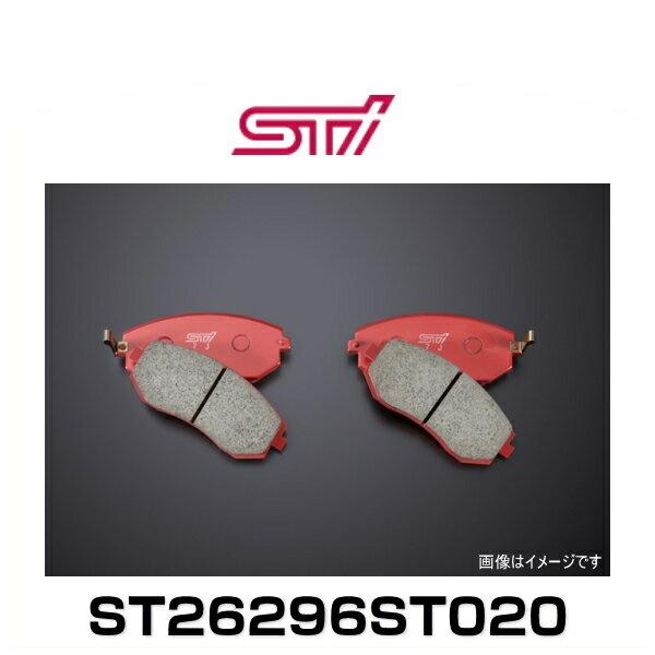 STI ST26296ST020 ブレーキパッドセット(F) フロント16インチディスク車用