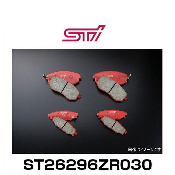 STI ST26296ZR030 ブレーキパッドセット フロント