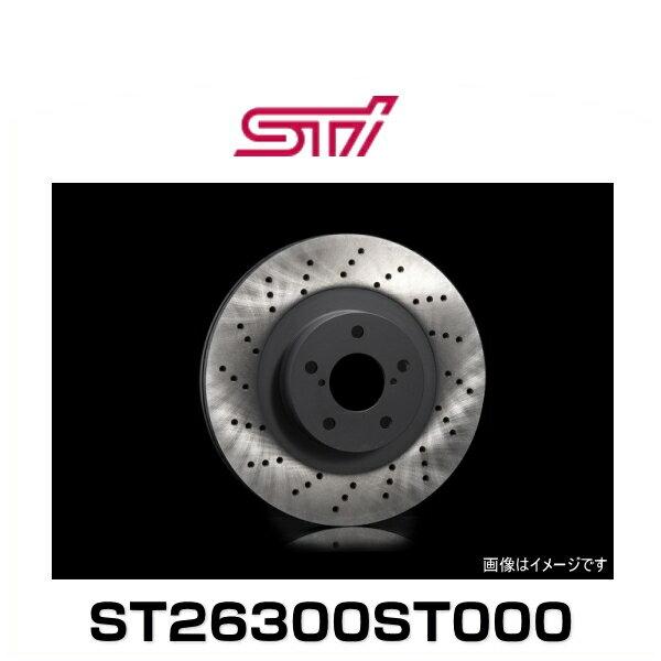 STI ST26300ST000 ドリルドディスク F(ブレーキディスクローター)