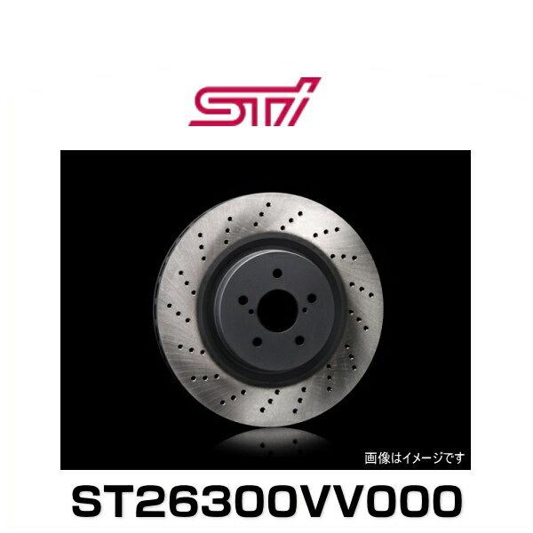 STI ST26300VV000 ドリルドディスク フロント(ブレーキディスクローター)