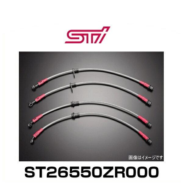 STI ST26550ZR000 ステンレスメッシュブレーキホースセット フロント17インチ4potブレーキ(ブレンボ)/リヤ17インチ2potブレーキ(ブレンボ)用