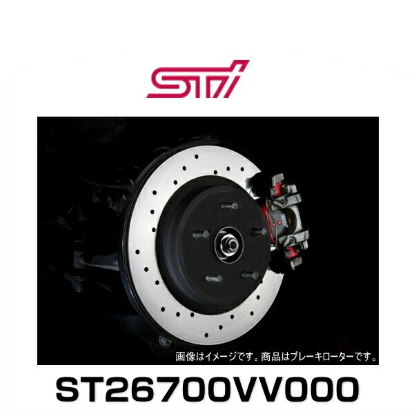 STI ST26700VV000 ドリルドディスク リヤ (ブレーキディスクローター)