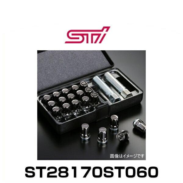 STI ST28170ST060 セキュリティホイールナットセット