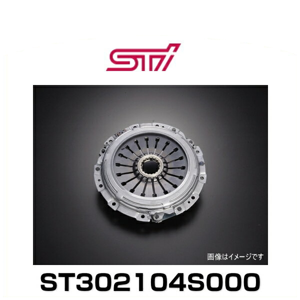 STI ST302104S000 クラッチカバーφ240、T=7.7mm