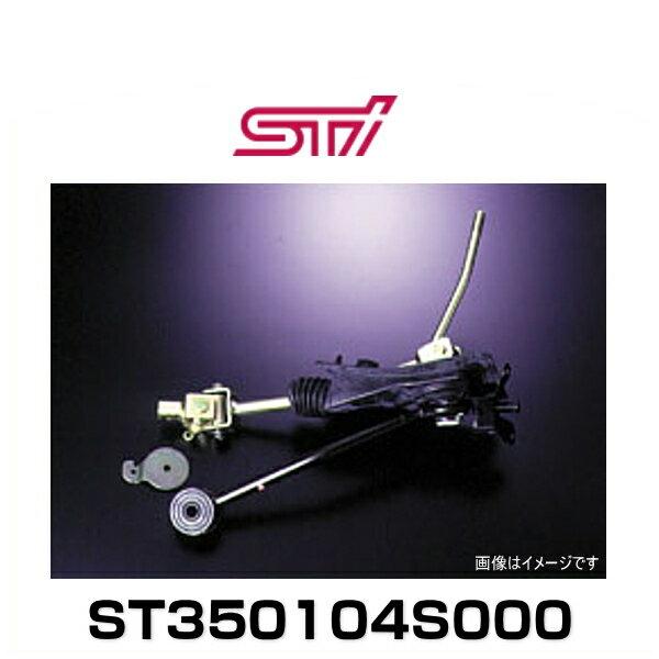 STI ST350104S000 ギヤシフトレバー5MT