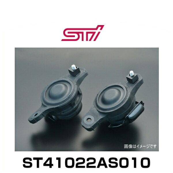 STI ST41022AS010 エンジンマウント LH