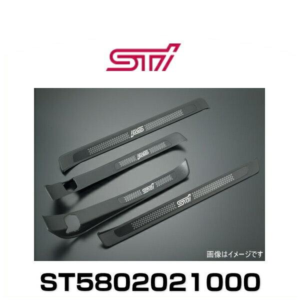 STI ST5802021000 サイドシルプレートセット