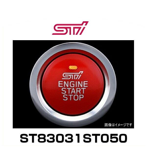 STI ST83031ST050 プッシュエンジンスイッチ