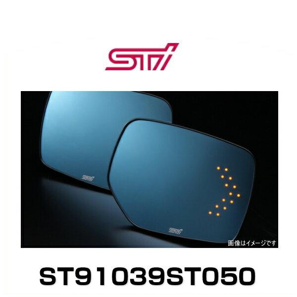 STI ST91039ST050 アンチグレア ドアミラー (LED) ブルーミラー、防眩ミラー