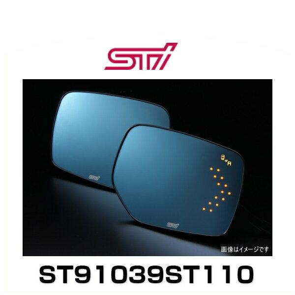 STI ST91039ST110 アンチグレア ドアミラー (LED)【ASP/ESP SRVD対応】 ブルーミラー、防眩ミラー
