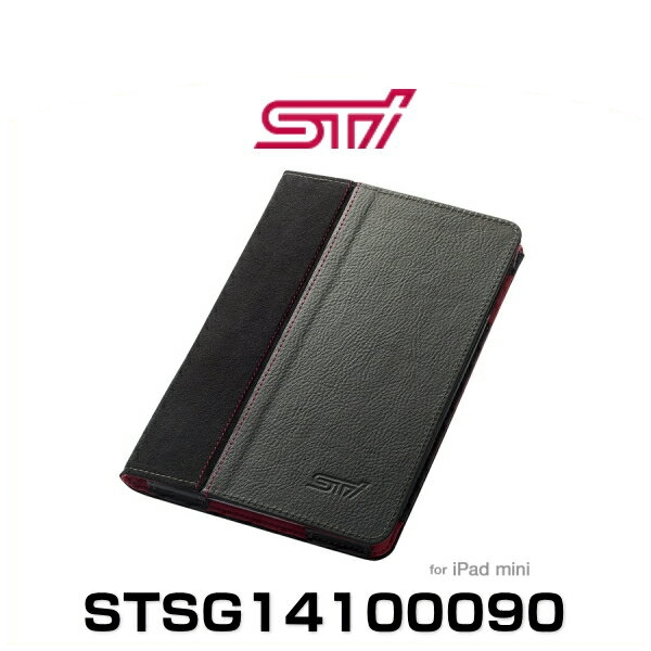 STI STSG14100090 iPad miniカバー(iPad mini、iPad mini2)