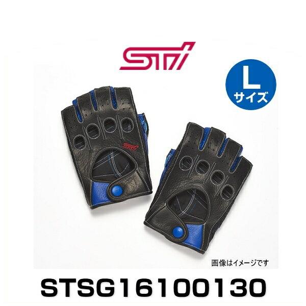 STI STSG16100130 ドライビンググローブ(ブルー) Lサイズ