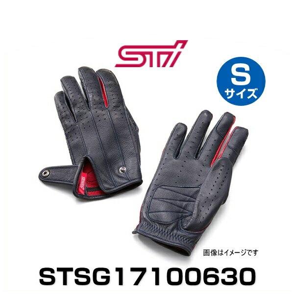STI STSG17100630 ドライビンググローブ(フルフィンガー) Sサイズ