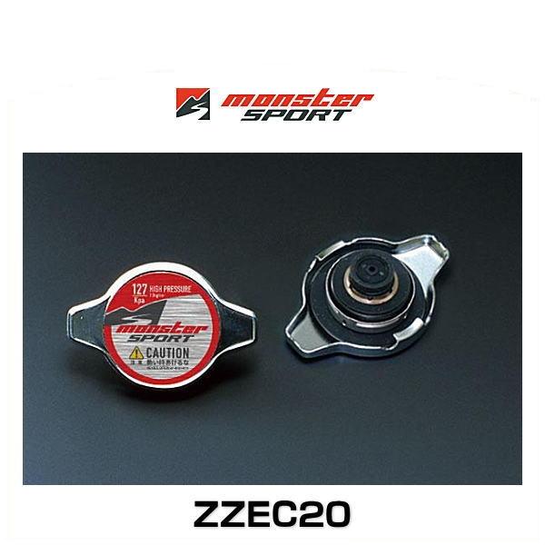 最安値に挑戦 Monster SPORT モンスタースポーツ ZZEC20 ハイプレッシャーラジエターキャップ Bタイプ 割引